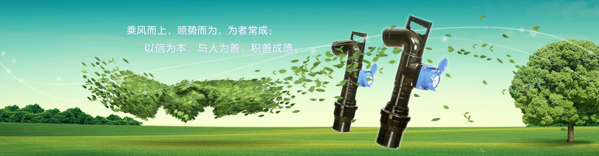 给水栓厂家,批发给水栓,临清给水栓厂家,山东给水栓厂家